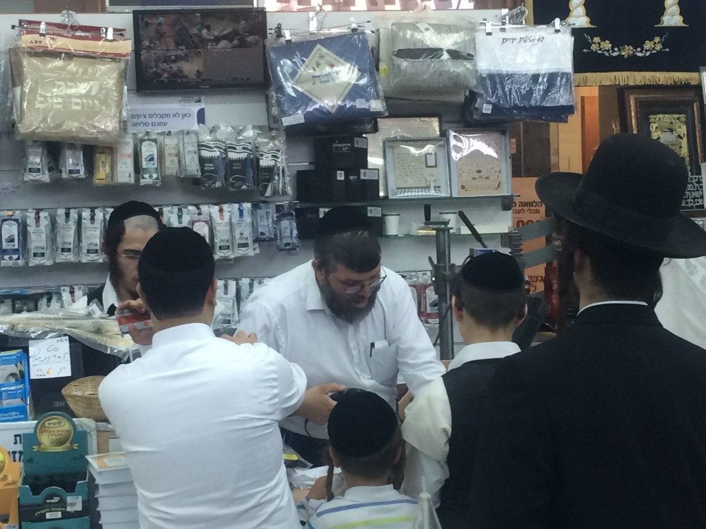 P'Til Tekhelet Authorized Dealers tekhelet for sale in Beitar Ilit