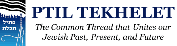 Ptil Tekhelet Foundation