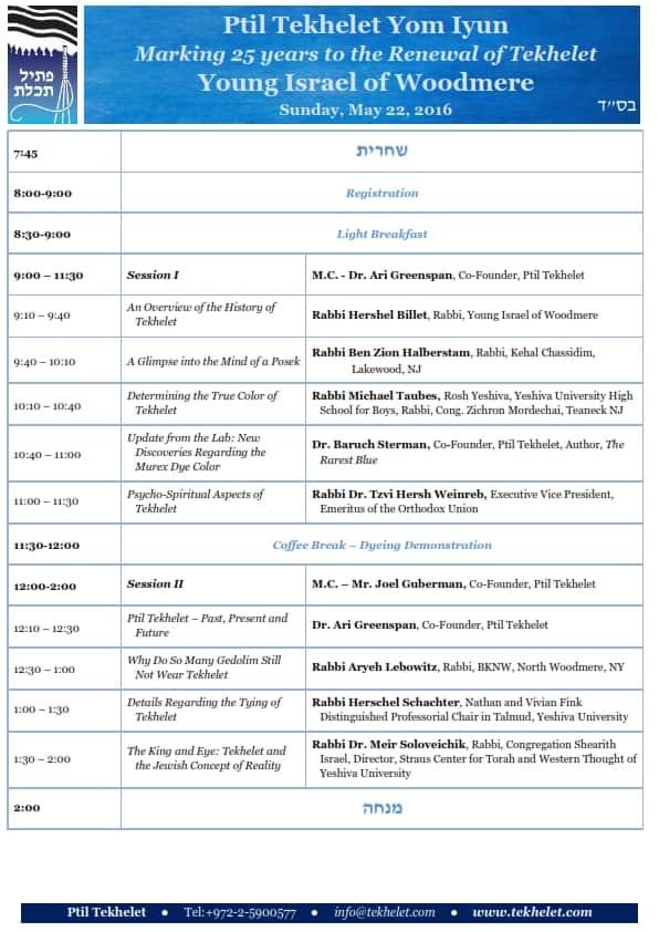 5Towns-Schedule